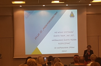 Konferencja I
